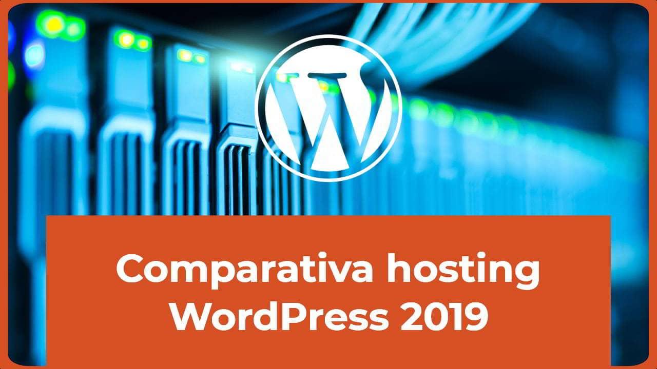 Comparativa hosting WordPress 2019